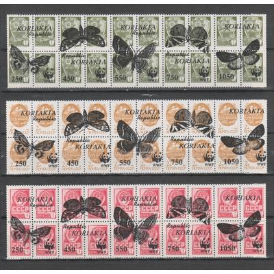 Russie - Timbres surchargés localement - Papillons neufs **