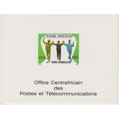 Centrafricaine - Epreuve Réconciliation - Neuve **