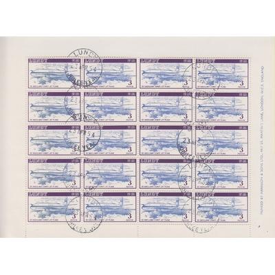 Lundy - Aviation - Feuillet de 20 oblitéré de 1954