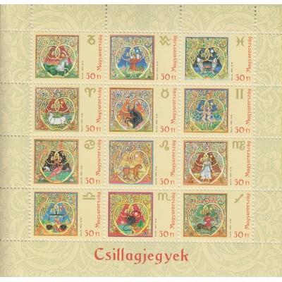 Hongrie - Astrologie - yt.4041/52 neufs ** - Cote €8.40
