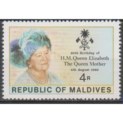 Maldives - Reine mère - yt.825 neuf ** - Cote €3