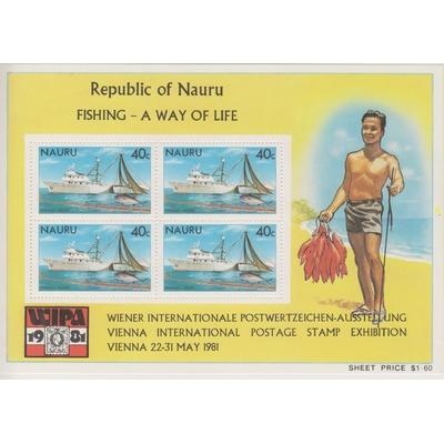 Nauru - La pêche - yt.BF4 neuf ** - Cote €5
