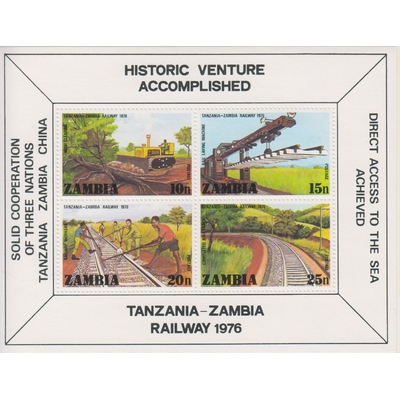 Zambie - Chemin de fer - yt.BF4 neuf ** - Cote €9