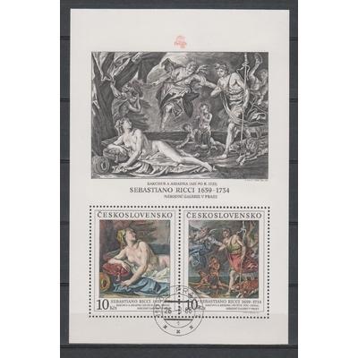 Tchecoslovaquie - Galerie nationale Tableau - Cote €10