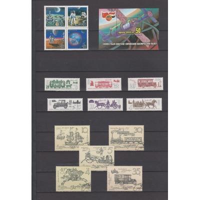 Russie - Collection de timbres neufs ** et oblitérés (2 photos) - Cote €25