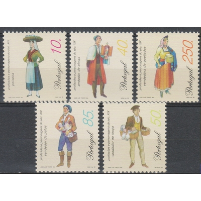Portugal - Professions - yt.2216/20 neufs ** - Cote €5.50