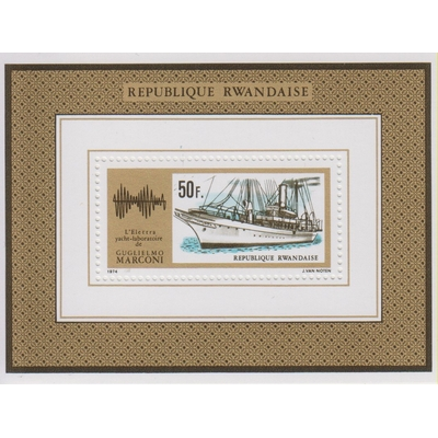Rwanda - Bateaux - yt.BF36 neuf ** - Cote €2.75