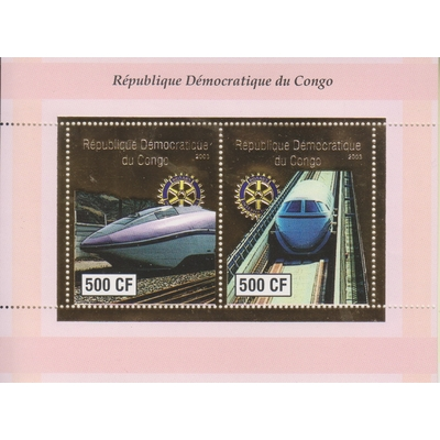 Congo - Trains - Timbres or - Feuillet neuf **