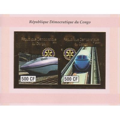 Congo - Trains - Timbres or non dentelé - Feuillet neuf **