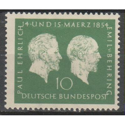 Allemagne - Behring - yt.73 neuf * - cote €8