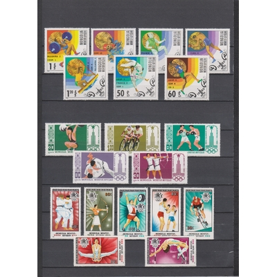 Mongolie - Collection de timbres neufs ** (8 photos) - Cote €124