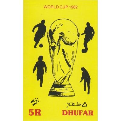 Dhufar - Coupe du monde de football de 1982 - Feuillet neuf **
