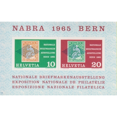 Suisse - Nabra - yt.BF20 neuf ** - Cote €2.50