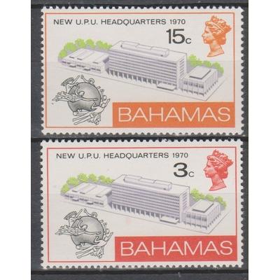 Bahamas - UPU - yt.390/91 neufs ** - Cote €1