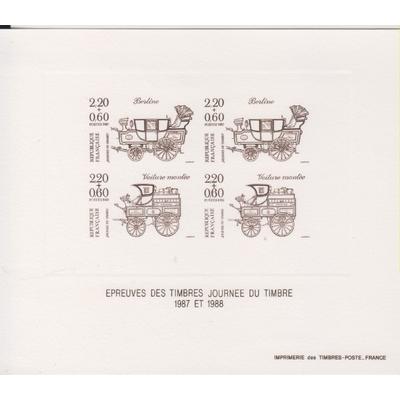 France - Epreuve Journée du timbre - Neuve **