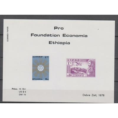 Ethiopie - Feuillet de charité pour l'économie - Feuillet neuf **