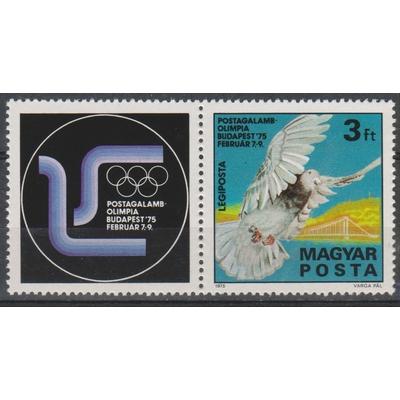 Hongrie - Oiseau - yt.A376 neuf ** - Cote €2