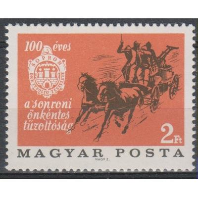 Hongrie - Pompiers - yt.1830 neuf ** - Cote €1