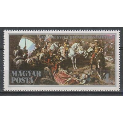 Hongrie - Tableau - yt.3049 neuf ** - Cote €1