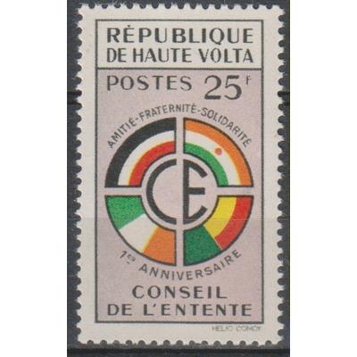 Haute-Volta - Conseil - yt.91 neuf ** - Cote €0.75