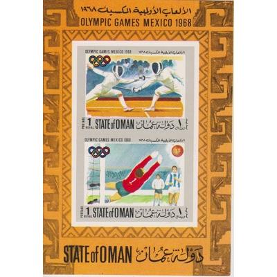 Oman - Jeux olympiques - Feuillet neuf ** non dentelé