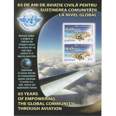 Roumanie - Aviation - yt.BF384 - Cote €12