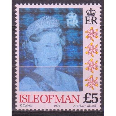 Ile de Man - Elizabeth II - Hologramme - yt.637 neuf ** - Cote €22