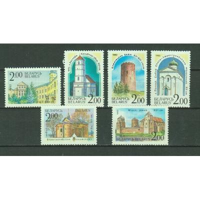 Biélorussie - Monuments - yt.7/12 neufs ** - Cote €3