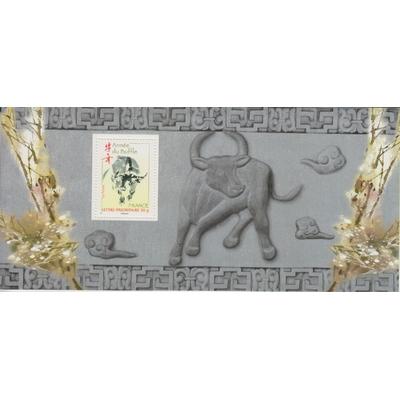France - Bloc souvenir yvert 36 neuf ** de 2009 - Cote €10