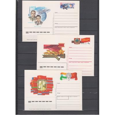 Russie - Collection d'entiers postaux neufs avec de nombreuses thématiques (8 photos)