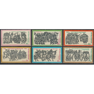 Bulgarie - Histoire - yt.2169/74 neufs ** - Cote €3