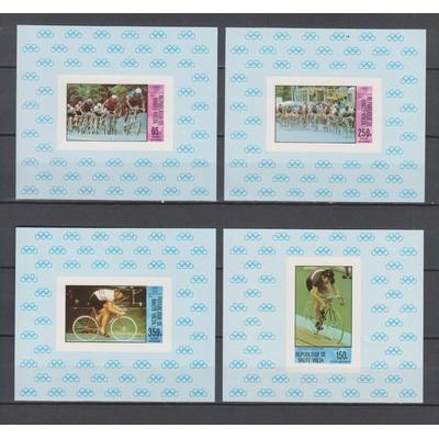 Haute-Volta - Cyclisme - Feuillets de-luxe non dentelés neufs **