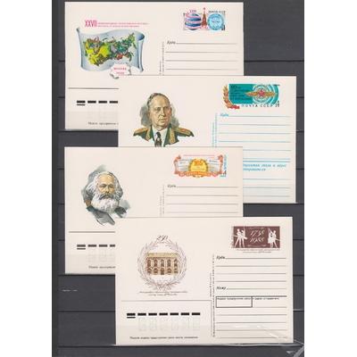 Russie - Collection d'entiers postaux neufs avec de nombreuses thématiques (7 photos)