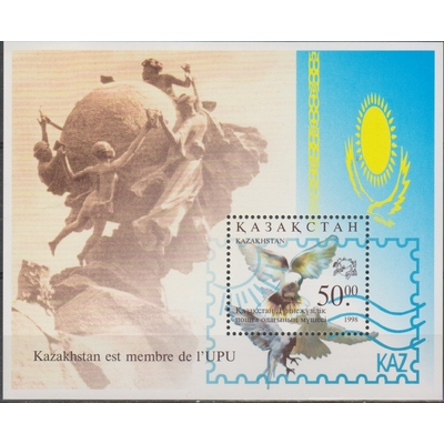 Kazakhstan - UPU - yt.BF13 neuf ** - Cote €3
