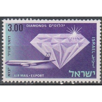 Israel - Diamant - yt.A47 neuf * - Cote €0,75