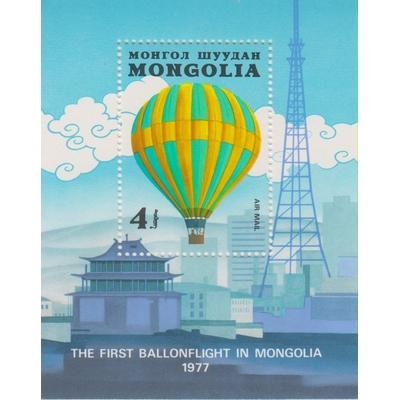Mongolie - Ballon - Yvert BF88 - Cote €7