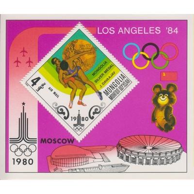 Mongolie - J.O. Los Angeles - Yvert BF70 - Cote €5