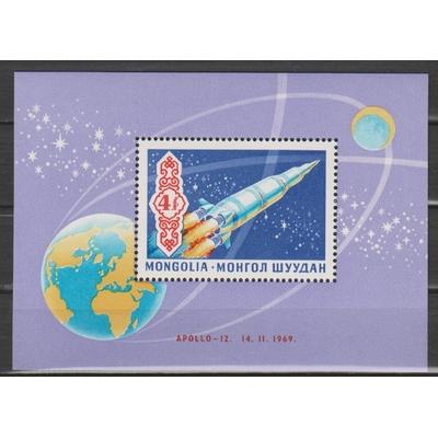 Mongolie - Espace - Yvert BF20 - Cote €5