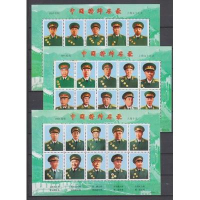 Chine - Uniformes ( 5 feuillets souvenirs - Neufs ** (2 photos)