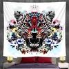 tenture murale tête de tigre