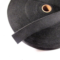 Elastic Webbing 38 mm (by the meter)