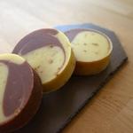 savon-peace-&-love-orange-cacao-02