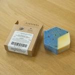 pack-kraft-savon-Lavandine-01