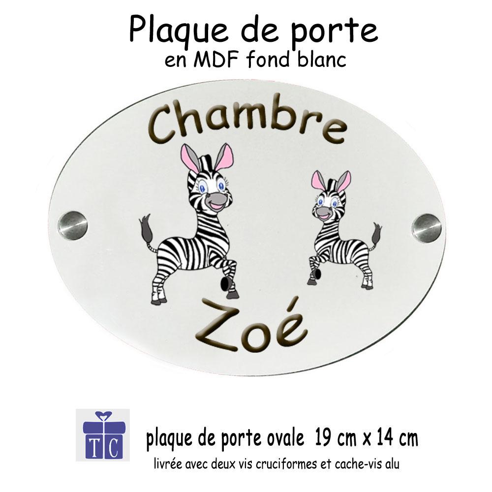 Plaque de Porte Zèbre personnalisable avec prénom