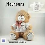 42-peluche-nounours-texticadeaux-souris-prenom-solenn