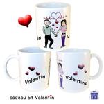 Mug Saint Valentin Homme Personnalisable avec 2 Prénoms
