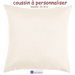 coussin vierge