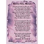 Poème Bonne Fête Maman J'ai dans laTête