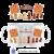 texti-cadeaux-mug-echecs-prenom-personnalisable-jeux