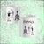 mug-blanc-texticadeaux-archer-personnalisable-personnalisation-personnalise-prenom-archerie-tir-arc-sport-patrick